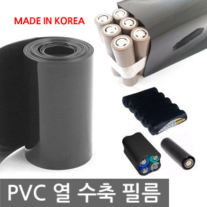 국산 PVC 수축필름 18650 전기 전자 절연 튜브 열수축