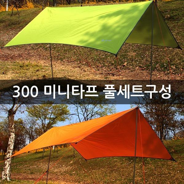 콩맨 미니타프/렉타타프/헥사타프/그늘막/천막/사각