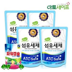 유아용 액체세제/유연제 5.2L(1.3L 4개)+파워캡슐10개