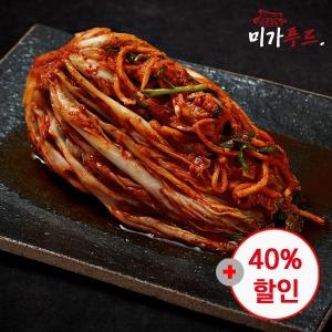 배추김치3kg/국산100%/12종/보쌈김치/포기김치/열무
