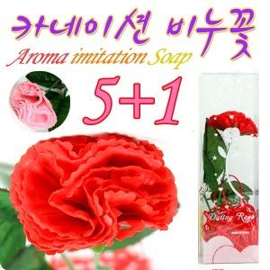 카네이션 비누꽃 5+1 스승 어버이날 선물 장미꽃 로즈