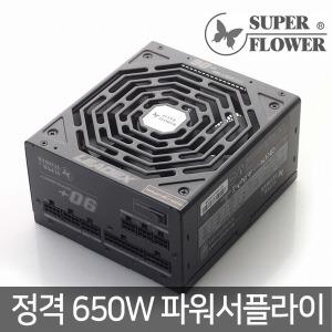 SuperFlower SF-650F14MT LEADEX SILVER 정격파워