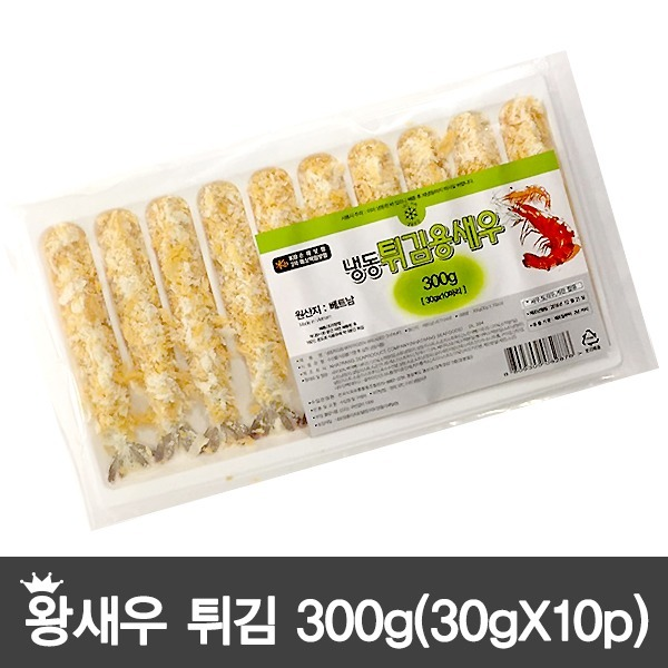 왕새우튀김 10마리 300g(30gx10p)/새우튀김/새우/
