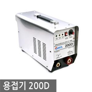 부길 인버터용접기 Sketch200D 발전기겸용 휴대용