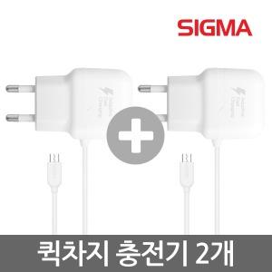 1+1 9V 급속 스마트폰 충전기 USB 퀵차지 핸드폰 고속