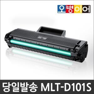 MLT-D101S / ML2160 2164 2165 SCX3405F 3400 SF760P