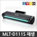 MLT-D111S SL-M2024 M2027 M2074 M2077 M2078 FW W F