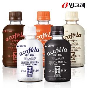 아카페라 240mlx20펫 아메리카노/라떼/커피음료