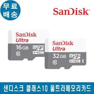 블랙박스 아이나비 V700 메모리카드