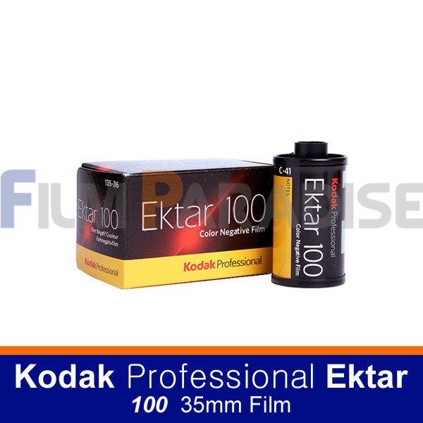 Kodak 코닥 컬러필름 네가 엑타  Ektar100-2021년04월
