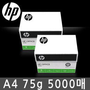 HP 복사용지 A4용지 75g 2BOX(5000매)