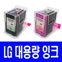 LG 프린터 대용량 잉크 LG24 LIP2250 LIP2230 LIP2610