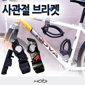 브라켓 안전장치 4관절 자전거용품 자전거자물쇠