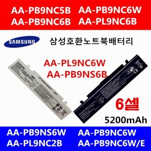 SAMSUNG AA-PB9NC6B Q320 R478 R522 R530
