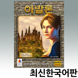 무료배송 레지스탕스아발론 한글판 보드게임