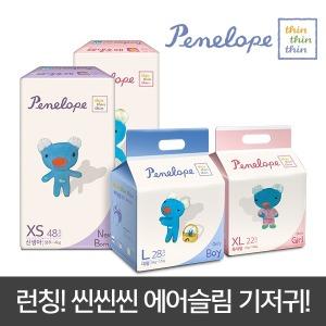 런칭 씬씬씬 에어슬림 팬티기저귀 대형 28매x4팩