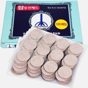 동전패드120매/동전패드/동전파스/건강패드/건강패치