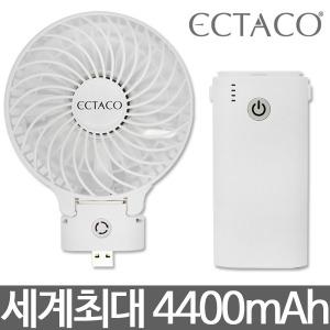 엑타코 무한선풍기1/USB/휴대용/미니/핸디/손/탁상용