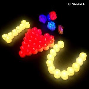 티라이트 LED초 LED캔들 LED촛불 파티용품 이벤트용품