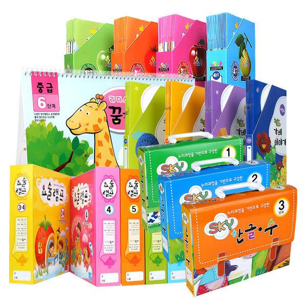 3세~7세 누리과정 영유아학습지모음전/한글 수학 미술 가베 스티커북/유치원납품용