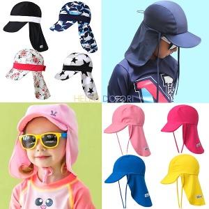유아 아동 수영모자 수모 썬캡 플랩캡/UV 자외선 차단