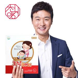 옥션-천지양 공동기획 홍삼아이 (20ml x 30포) 홍삼액