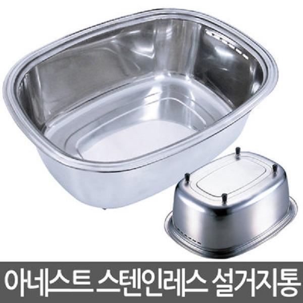 일본 정품 아네스트 스테인레스 설거지통 6.7L