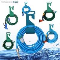 (KIMOS)물호스+분사기+수도연결구+호스 걸이 풀세트