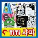 샤파연필깎이/샤파/하이샤파/연필깍이