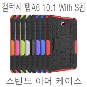 갤럭시탭A6 10.1 With S펜 스텐드케이스/SM-P580/P585