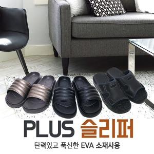 소프티슬리퍼/사무실슬리퍼/삼선슬리퍼