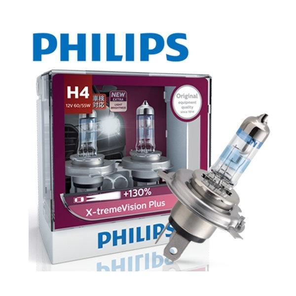 필립스 익스트림비전플러스 전조등 자동차전구 램프