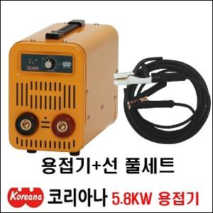 코리아나 인버터용접기세트 KL-200 아크용접 한솔공구