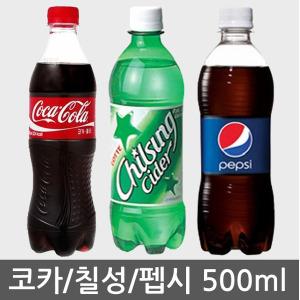 코카콜라500ml 24개 업소용 칠성사이다 펩시콜라