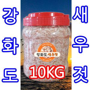 2017년 참새우젓10kg최저가격MSG無 액젓 쌀 김치