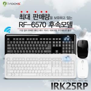 아이락스 IRK25RP/ 팬타그래프 / 무선 / RF-6570후속