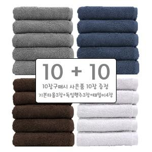 송월 호텔수건 23종 기획 10+사은품 10장 증정