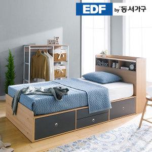 미휴 수납헤드 깊은서랍 슈퍼싱글 침대/수납침대