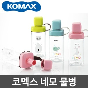 코멕스 네모물병 430ml/트라이탄 보틀/어린이 물병