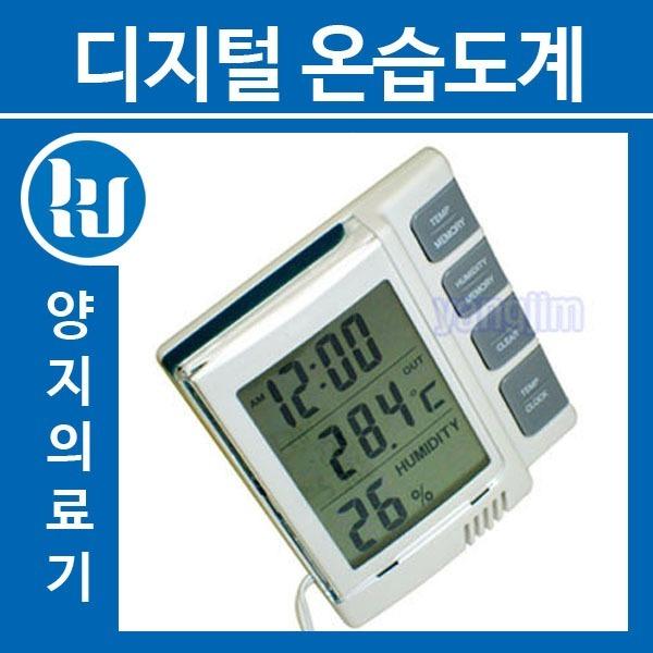 디지탈 온습도계 시계 메모리기능