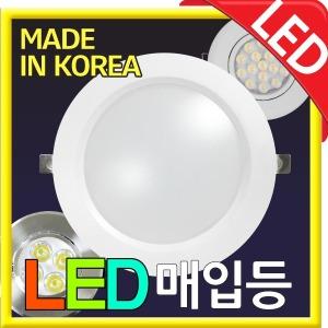 LED매입등/조명/다운라이트/led전구/전등/할로겐