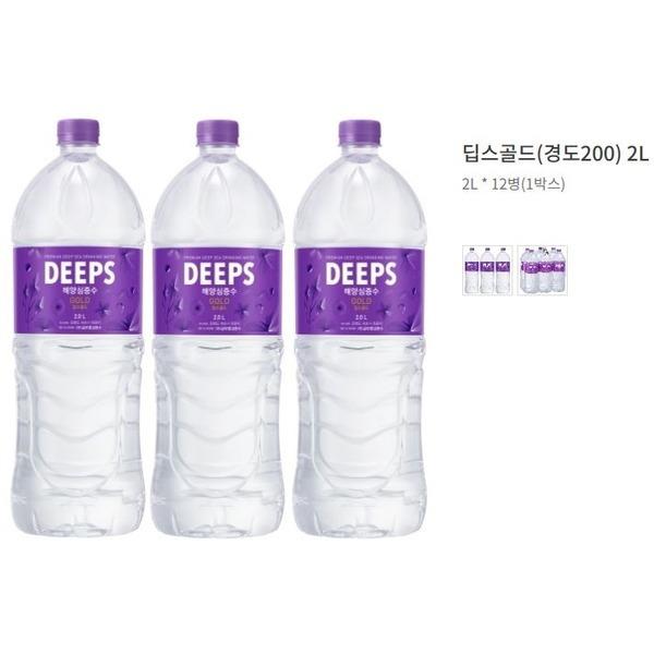 해양심층수Deeps200 딥스 골드  2L 12병 박스포장