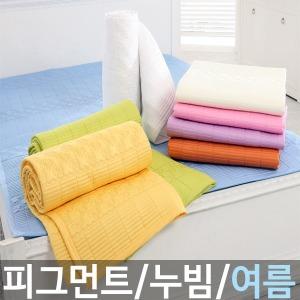 면패드 이불패드/여름이불 누빔 피그먼트 킹 침대패드