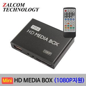 잘컴 미니 디빅스플레이어/USB/SD슬롯/초소형/Divx