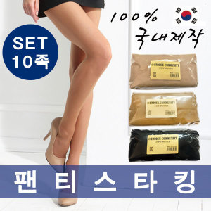 고탄력 팬티스타킹 짱짱한 고급원단 국내산 초특가