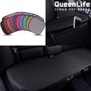 퀸라이프 차량용 포켓방석(앞좌석2개+뒷좌석1개 세트)