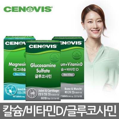 칼슘 비타민D 외 3종 택 1