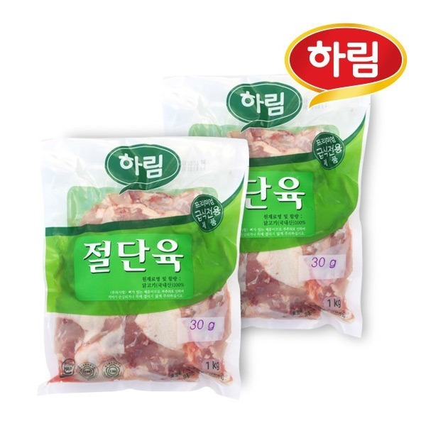 하림 냉장 절단육 1kg 2봉