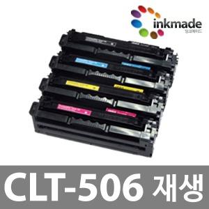 CLT-K506L 토너 CLP-680DW 680ND CLX-6260FW 6260ND