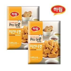 하림 프로라인 치킨너겟 1kg 2봉 / 팝콘치킨